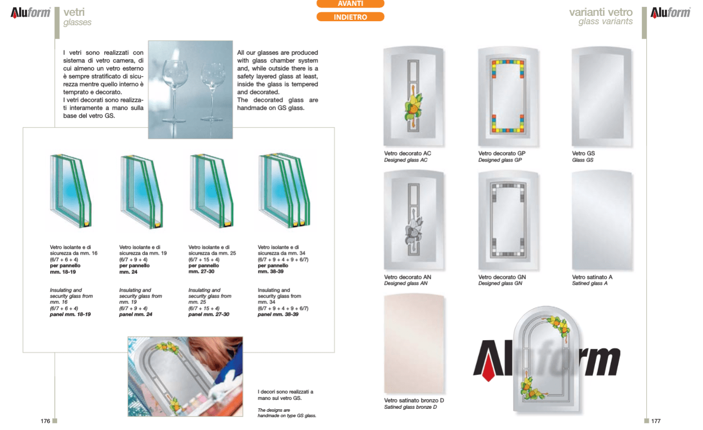 portoncini d'ingresso in alluminio